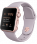 Apple Watch Sport  http://fas.st/-Hv81R